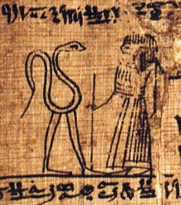 Serpent with Legs Serpent JS papyri